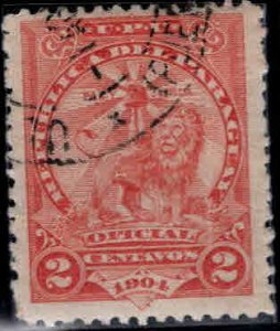 Paraguay Scott o63 Official mail Sentinel Lion stamp Used