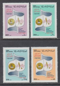 Yemen 516-519 MNH VF