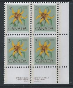 Canada #708 LR PL BL Canada Lily 3¢ MNH3
