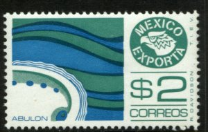 MEXICO Exporta 1117, $2Pesos, RARE Abalone Unwmk Fluor Paper 6. MINT, NH. VF.