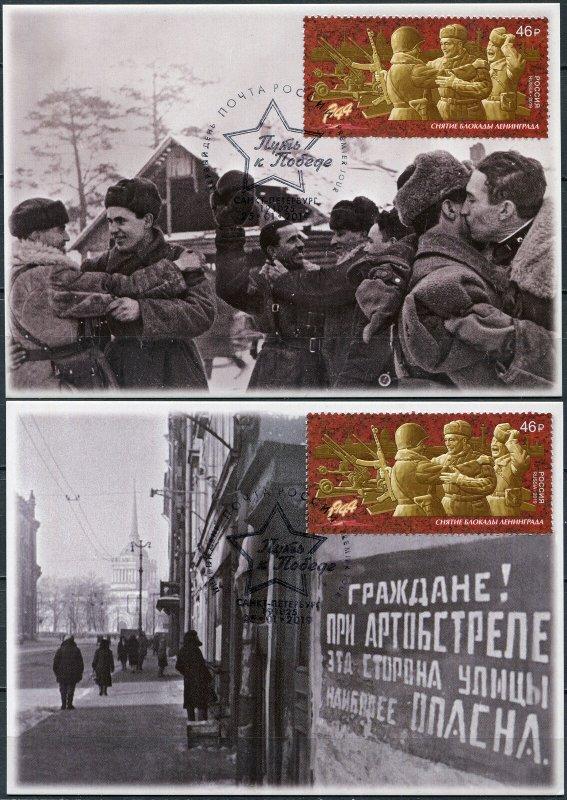 Russia. 2019. Lifting the blockade of Leningrad. St. Petersburg (Mint) Set