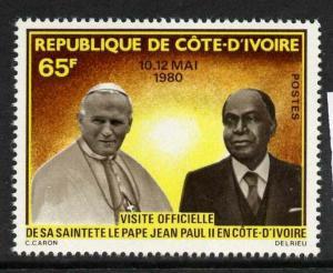 Ivory Coast 550 MNH Pope John Paul II, President Houphouet-Boigny