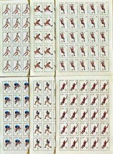 Full Sheets of Stamps Complete Set O.G Barcelona 92/ J.0 Barcelone 92
