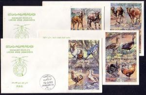 Libya, Scott cat. 1083 A-P. Farm Animals issue. 4 First day covers.