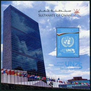 HERRICKSTAMP NEW ISSUES OMAN Anniv. of the United Nations S/S