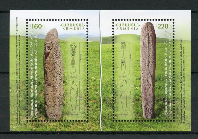 Armenia 2017 MNH Dragon Stones Sakhurak 2v M/S Archeology Artefacts Stamps