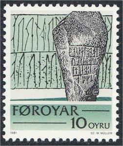 Faroe Islands 1981 Ancient Rune Writing Runestone Stamp #65 YT 59 MNH