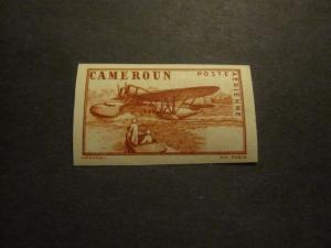 Cameroon # Possible Error? Mint Never Hinged - WDWPhilatelic
