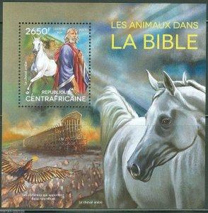 Central Africa MNH S/S Noah's Ark Bible Animals 2014
