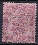 Tunisia 1888 Scott 22 Coat of Arms used