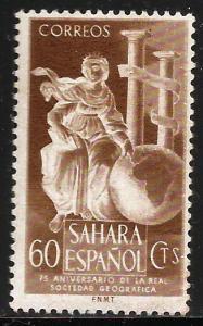 Spanish Sahara 1953 Scott# 67 MH