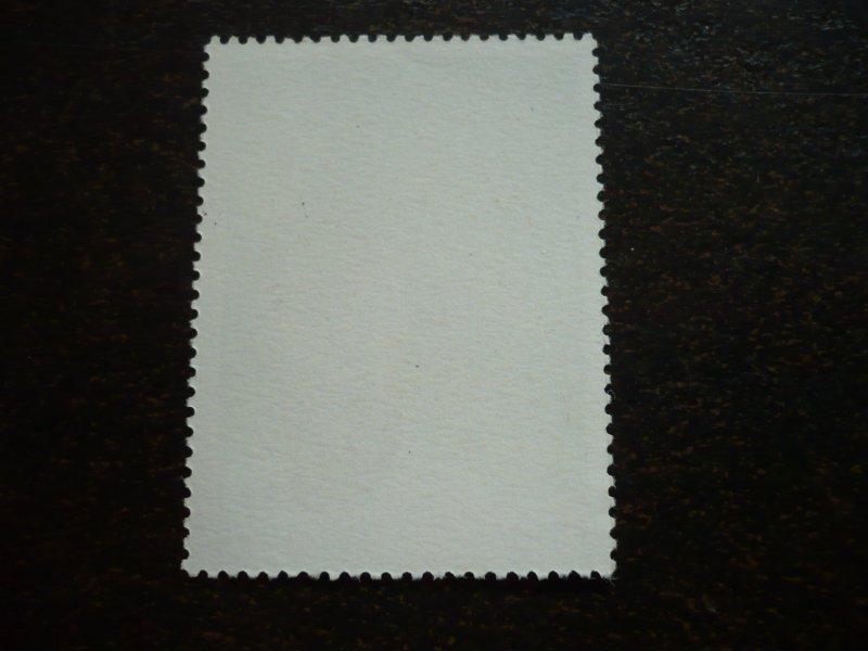 Stamps - Cuba - Scott# 3539 - MNH single stamp