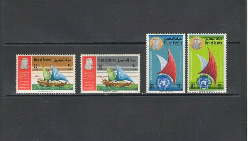 BAHRAIN:  Sc.186-89 /**ADMISSION TO UNO & AR LEAGUE**/ Complete Set/ MNH-CV:$55+