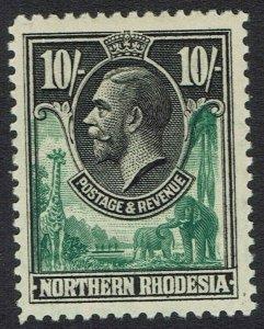 NORTHERN RHODESIA 1925 KGV GIRAFFE AND ELEPHANTS 10/-