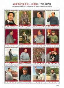 C A R - 2020 - Chinese Communist Party - Perf 16v Sheet #2 - Mint Never Hinged