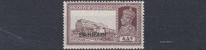 BAHRAIN  1938 - 41  S G 28  4A    BROWN     MNH