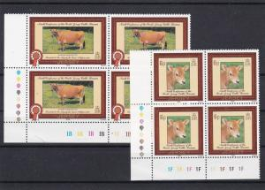 Jersey Cow Mint Never Hinged Stamps Ref 31372