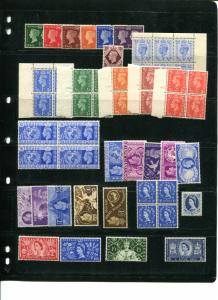 Great Britain Mint Lot many NH   VF
