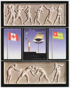 Togo MIBK 100a MNH Montreal Olympics, Flame, Flags, Gold Foil