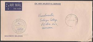 SOLOMON IS 1978 Local official cover - POSTAGE PAID cds Education Dept.....54368