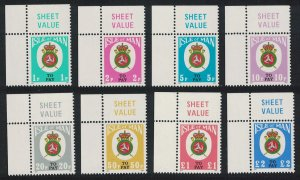 Isle of Man Postage Due Third issue 8v Corners 1982 MNH SG#D17-D24