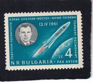 Bulgaria,   #   C81   MNH