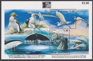 NEW ZEALAND 1996 Wildlife China Exhibition sheet MNH........................3175