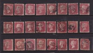 Great Britain QV 1d reds plates 200-244 less 222