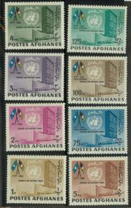 Afghanistan 618-622, C29-C31 Mint VF H