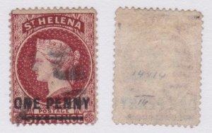 St. Helena #29 used CV $22.50