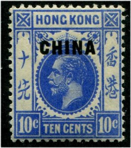 HERRICKSTAMP GREAT BRITAIN - CHINA Sc.# 6 10¢ Mint NH
