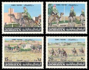 Jordan 1973 Scott #733-736 Mint Never Hinged