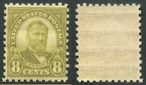 589 8¢ Franklin Head P10 Rotary 1926 MNH (6894)