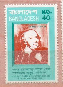 BANGLADESH - 1979 - 100th DEATH ANNIVERSARY - SIR ROWLAND HILL -