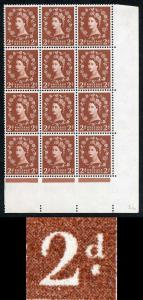 S40e 2d Light Red Brown Crowns Wmk U/M Block 12 Swans Head Flaw (ebay 3)