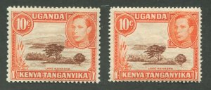 KENYA, UGANDA, & TANZANIA #69, 69a MINT
