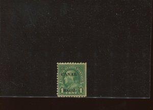 Canal Zone Scott 71b ZONE INVERT Overprint Error Mint Stamp (Stock CZ71-A1)