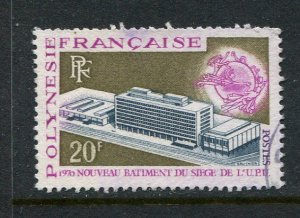 French Polynesia #262 Used