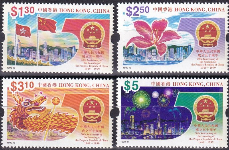Hong Kong #855-8 MNH CV $4.50 (Z9368)