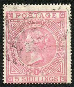 SG126 5/- Rose Wmk Maltese Cross Plate 1 Used Cat 675 pounds