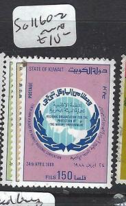 KUWAIT  (PP0705B)  MARINE ENVIRONMENT  SG 1160-2   MNH