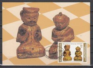 St. Thomas, Scott cat. 625. Chess s/sheet value on a Max. Card.^