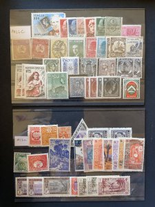 Worldwide Approximately 215 Stamps Most MH