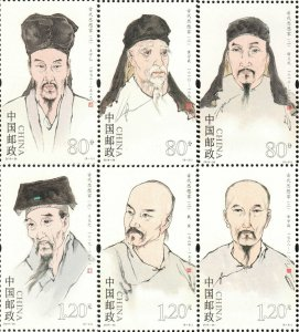 TangStamps: China  2019-26 Ancient Chinese Thinker (II)