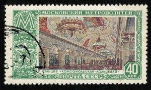 Moscow subway, 40 kop, 1952 (T-3742-2)
