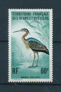 [102578] Afars and Issas 1975 Bird vogel oiseau goliath heron From set MNH