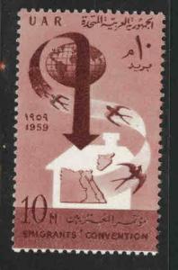 EGYPT Scott 473 MNH** stamp 1959