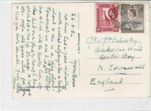 Uganda Kenya Tanganika 1954 Swimming Club, Mombasa Pic Stamps Card  ref R 17456