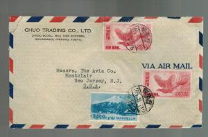 1950 Japan Airmail Cover to USA