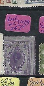 INDIA NATIVE STATE KISHANGARH     (P0409B)   SG 57   MNG